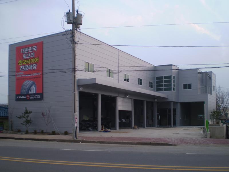 성환 카센터